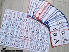 ALFABET 32 plansze z samymi literami  (8)