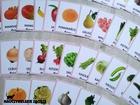 Owoce i warzywa  (4)